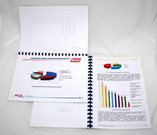 Маркетинговые исследования рынка детекторов лжи (полиграф)